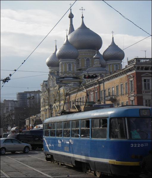 UCRA Odessa-t