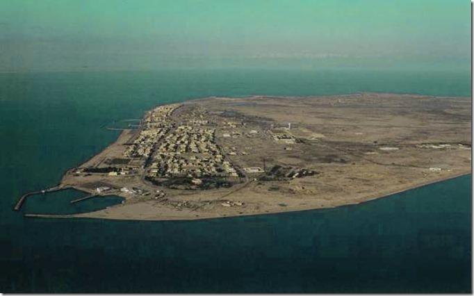 KU failaka_island