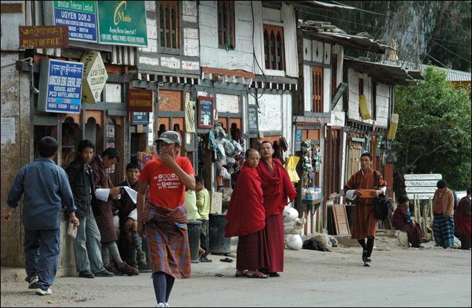 BUTWangdue Phodrang