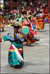 BUTwangdue-phodrang-festival