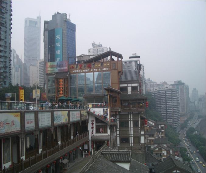 CHINChongqing
