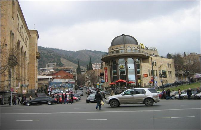 GEORtbilisi