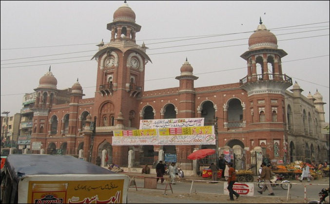 PAKMultan Clock house