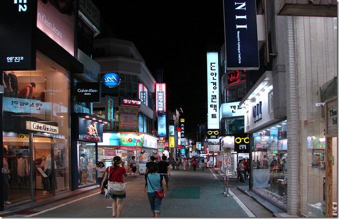 Gwangju after dark