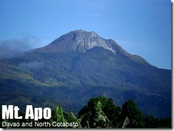 mt__apo_view