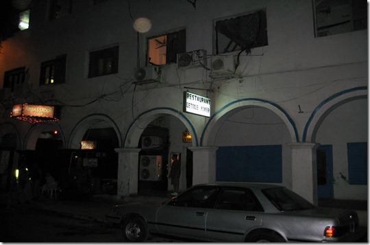 Djibouti_EhtiopianDinner