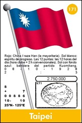 TAIWAN 171