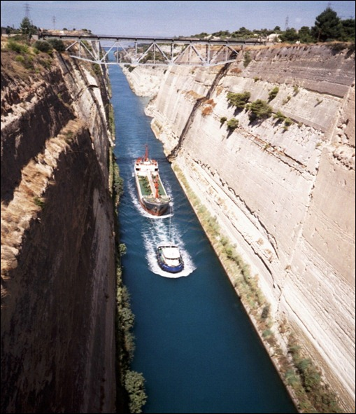 GRE Corinth_canal_3