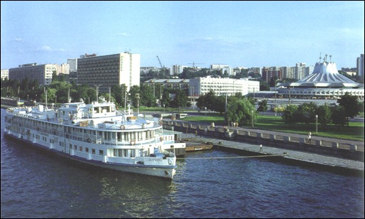 UCRA Dnipropetrovsk.-