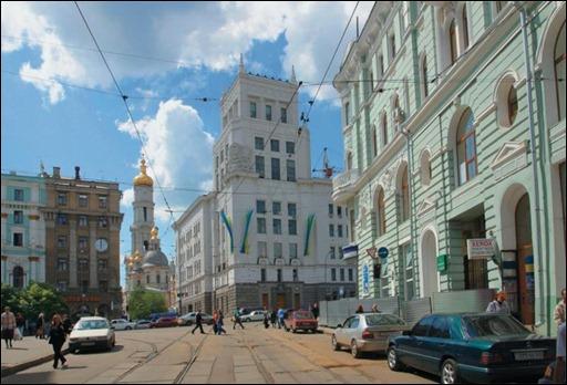 UCRA Kharkiv_center1