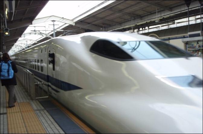 JAP TOKYO