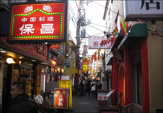 JAPyokohama-walk-