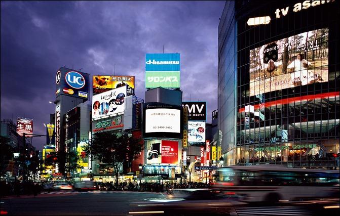 Japan_Shibuya__Tokyo__Japan