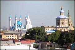 RU -kazan-russia-city-scenery