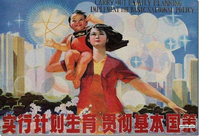 chinese-one-child-policy-poster-1986-zhou-yuwei