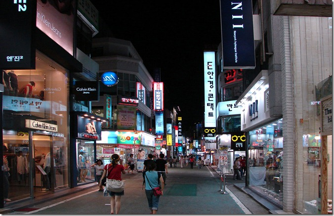 Gwangju after dark