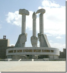 COR north-korea-monument