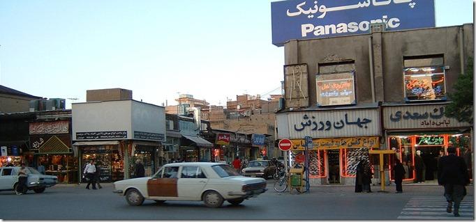 IRANMASHHAD5