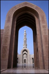 OM Sultan Qaboos Grand Mosque