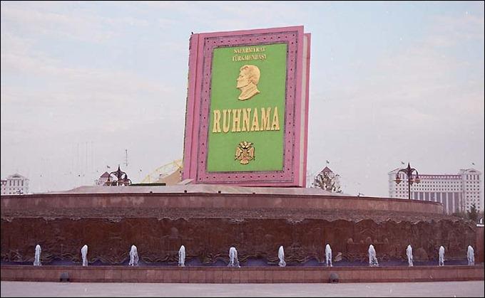 TURK Ruhnama