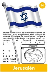 ISRAEL 90