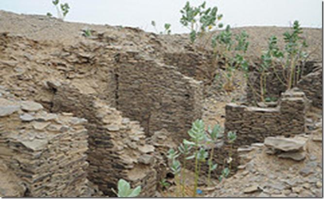 MAU Gold Chamber, Koumbi Saleh