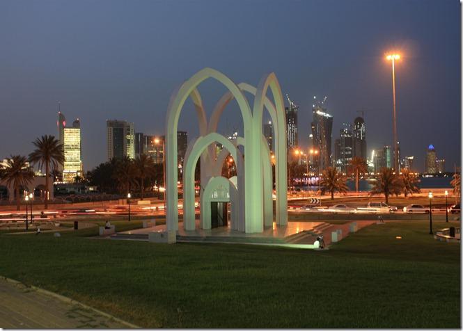 QA Al Bida Park