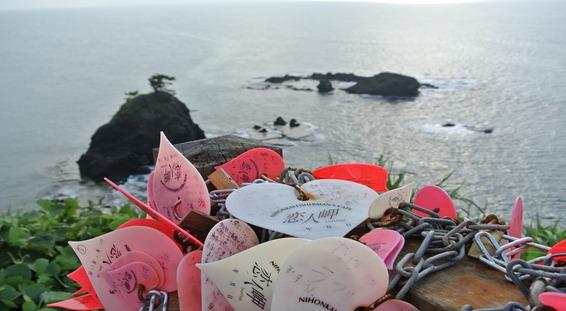 Kashiwazaki Two Lover's Point