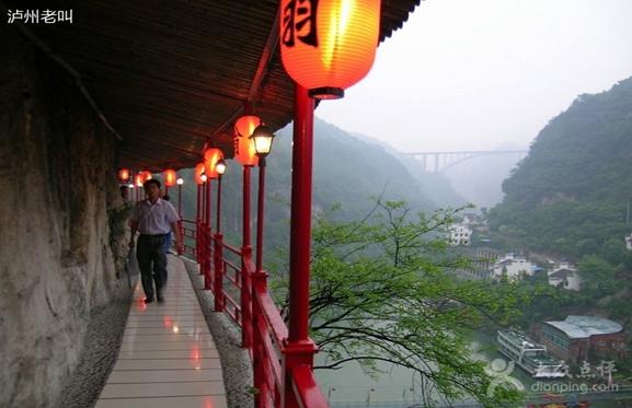 fangweng1