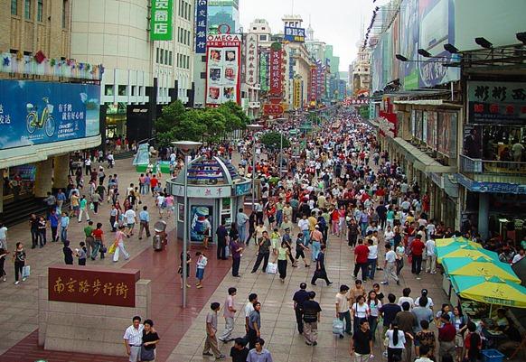 Shanghai-compras